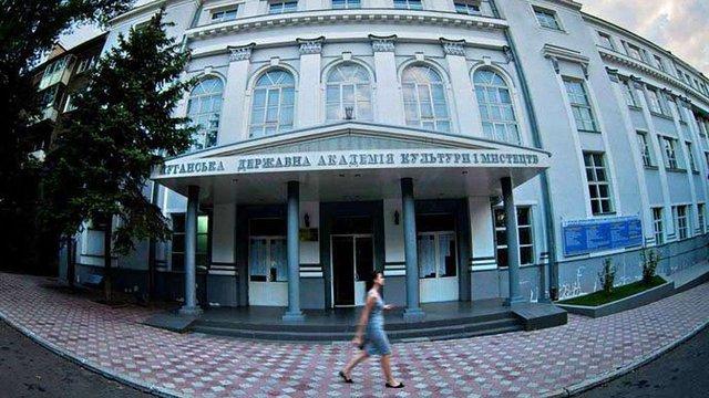 Донецьку і Луганську державні академії мистецтв перенесли до Києва, - Мінкульт