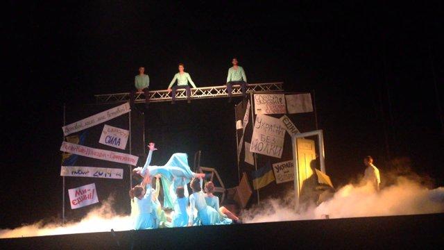 Львівський театр танцю MADRIN показав виставу пам'яті Небесної сотні
