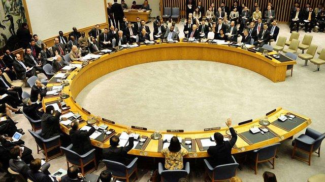 Росія не підтримала на РБ ООН продовження повноважень миротворчих сил у Боснії
