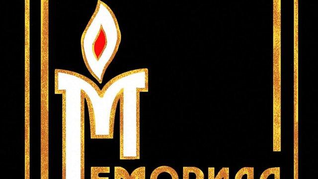 Верховний суд Росії відклав розправу з «Меморіалом»