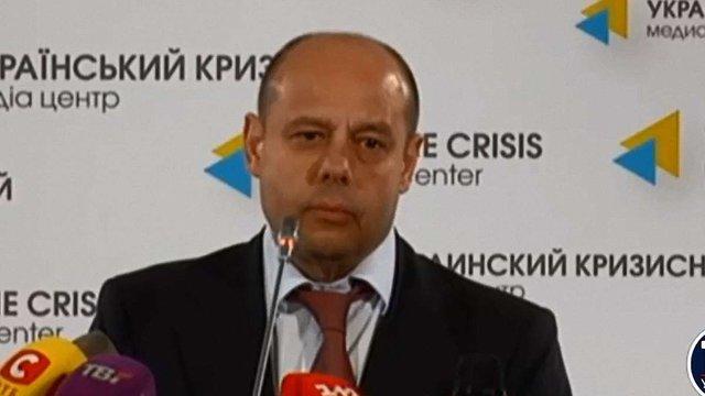 Україна не залежить від російського ядерного палива, - Продан