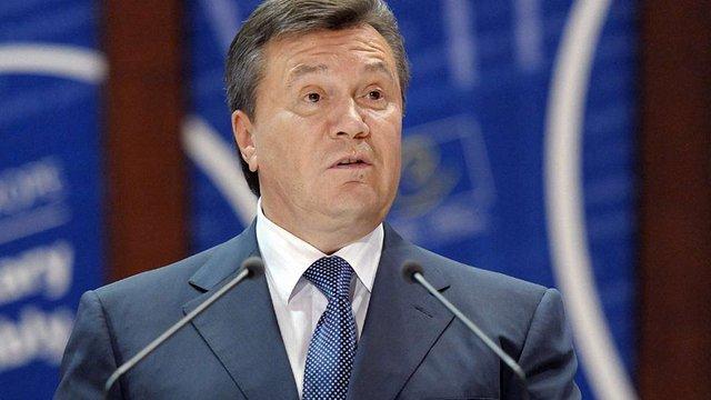 Генпрокуратура заарештувала ₴35 млрд Януковича і Ко