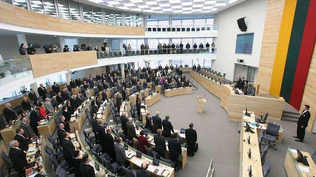 Сейм Литви ініціював виділення Україні €30 млрд фіндопомоги від ЄС до 2020 року