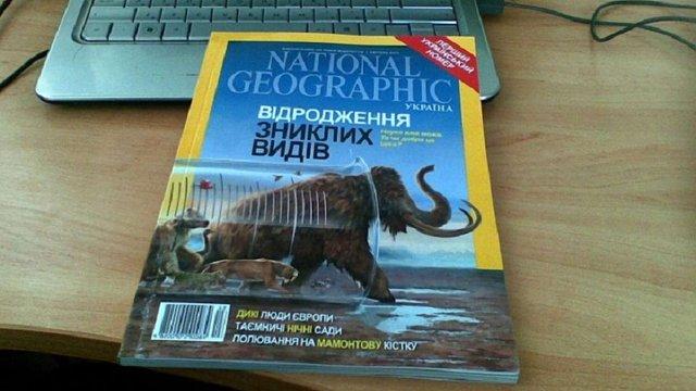 Журнали National Geographic та Esquire закривають українські редакції