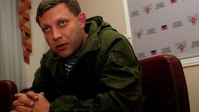 Бойовики ДНР планують захопити весь Донбас