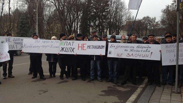 Працівники Жидачівського целюлозного комбінату вимагають від ЛОР відновити роботу підприємства