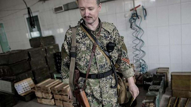 Диверсант Ігор Гіркін каже, що саме він розпочав війну на Донбасі