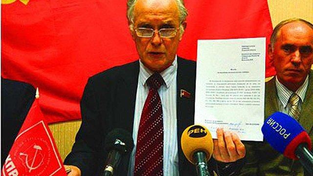 У Держдумі Росії пропонують розірвати дипломатичні відносини з Литвою