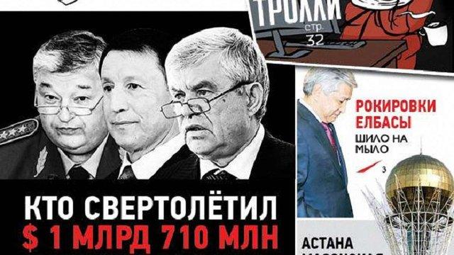 В Казахстані заборонили журнал через статтю про Україну