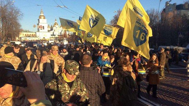 У центрі Києва проходить Марш гідності за участю понад трьох тисяч людей