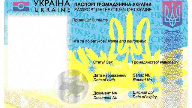 Україна розраховує на безвізовий режим з ЄС до середини 2015 року, - Кабмін