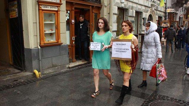 Львів'янки у літніх сукнях збирали гроші на теплий одяг для солдат