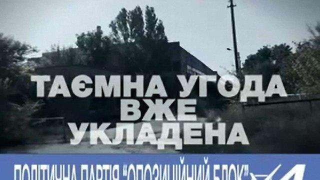 ЦВК опублікувала звіти партій про витрати на виборах