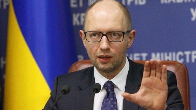 Уряд Яценюка склав повноваження повним складом