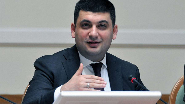 Володимир Гройсман став головою Верховної Ради