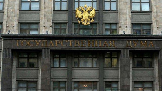 В Росії хочуть узаконити чорні списки неугодних іноземців