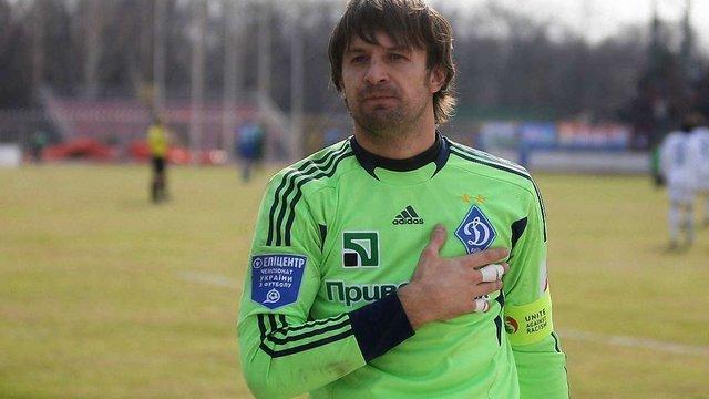 Олександр Шовковський став рекордсменом «Динамо» за кількістю виступів