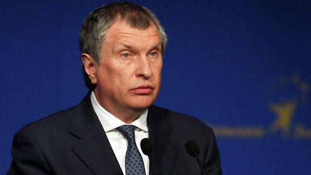 Для стримання падіння цін на нафту «Роснефть» придумала міжнародну організацію