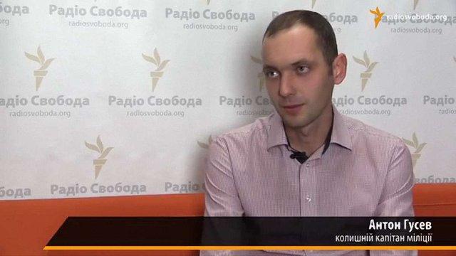 Міліціонер, який оприлюднив відео знущань над козаком Гаврилюком, повернувся в Україну