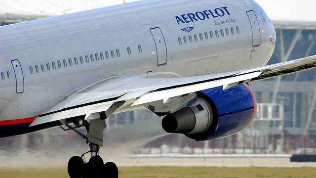 Державіаслужба не дозволила «Аерофлоту» відновити польоти до Харкова