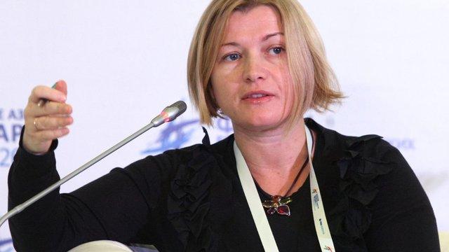 Законопроект про гарантії отримання освіти в зоні АТО вже готовий, - Ірина Геращенко
