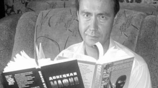 Під Слов'янськом вбили редактора донецької газети і його дружину
