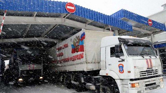 """Журналіст показав фото військового спорядження, яке привіз останній """"гумконвой"""" з РФ"""