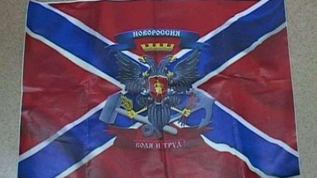 СБУ затримала українця, який вербував «партизанів» для телебачення Росії (відео)