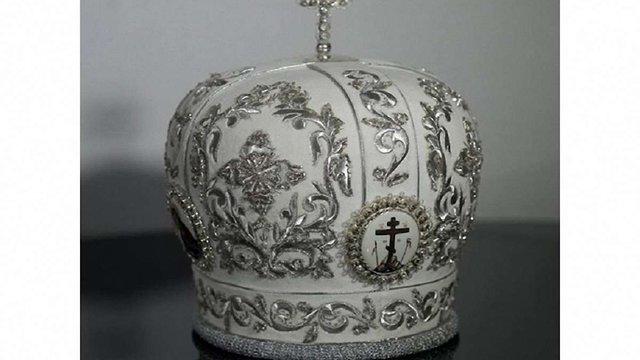 УКУ виставить на аукціон митру кардинала Гузара