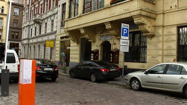 Вартість паркування у центрі Львова пропонують підняти до 40 грн/год