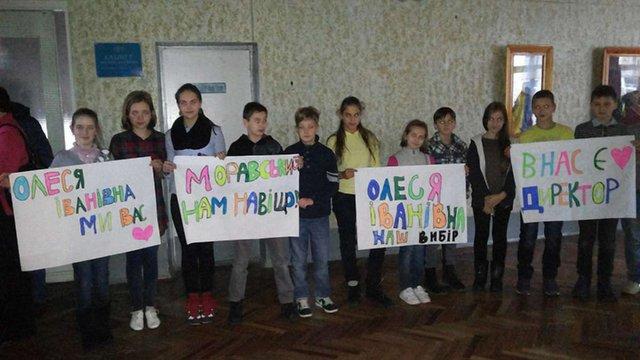 У Львові батьки та учні протестували проти поновлення на посаді директора-корупціонера