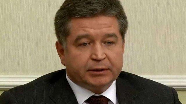 """Керівник """"Укрінтеренерго"""" рішенням суду взятий під варту, розмір застави ₴384 млн"""