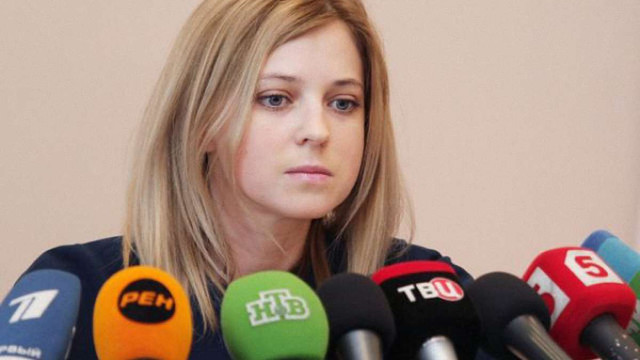 Прокурор Криму Поклонська заборонила Меджлісу проводити мітинги
