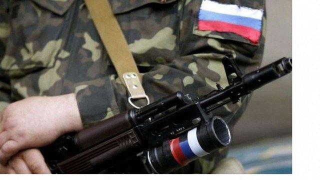 Російські війська відійшли з окупованої частини Херсонської області