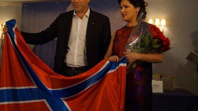 Російська співачка Анна Нетребко стверджує, що її «підставили»