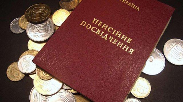 Українці будуть виходити на пенсію у 65 років, - Кабмін