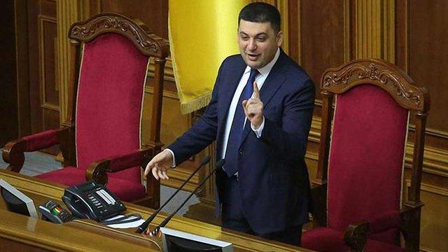 Наступного тижня Верховна Рада може скасувати позаблоковий статус України