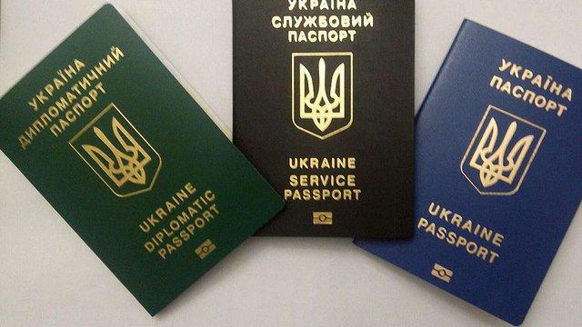 МЗС презентувало нові біометричні паспорти