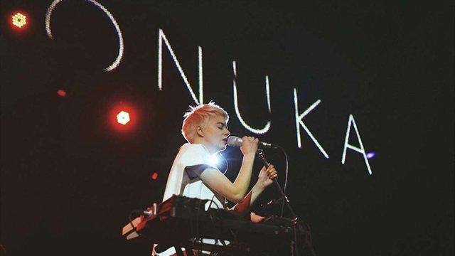 Гурт ONUKA презентував у Львові дебютний альбом