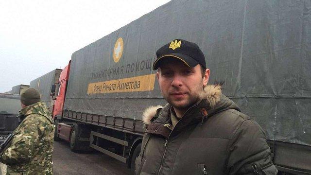 Під виглядом допомоги від Ахметова бойовикам везуть горілку і сигарети, - Парасюк