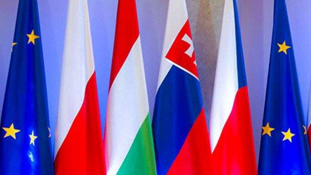 У вівторок голови МЗС Вишеградської четвірки перебуватимуть з робочим візитом в Україні