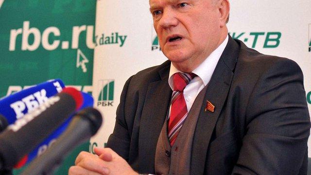 Російські комуністи вимагають терміново скликати Радбез у зв'язку з економічною ситуацією