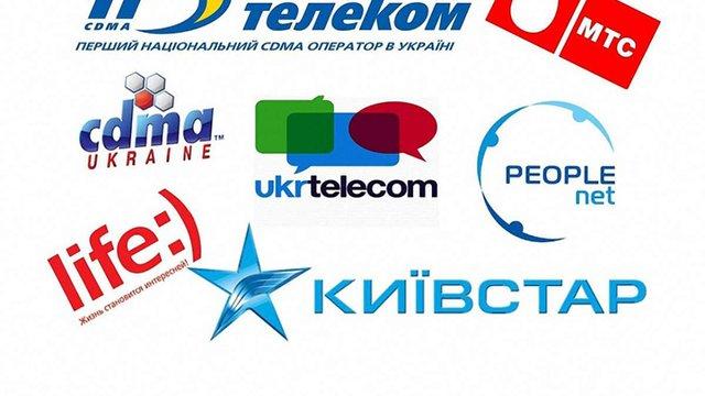 Бойовики ЛНР з січня хочуть відключити українських GSM-операторів на Донбасі