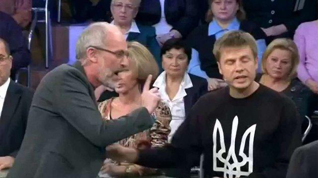 """Українську """"хунту"""" запросили на російський Перший канал (відео)"""