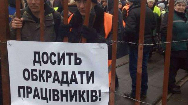 У Києві страйкують працівники громадського транспорту