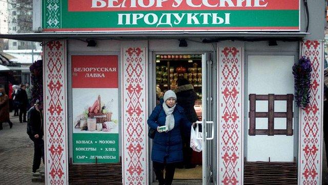 Лукашенко переводить торгівлю з Росією на долари і євро