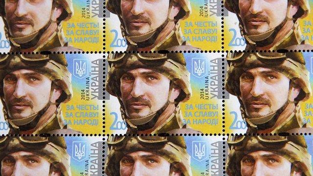 В Україні з'явилася поштова марка з зображенням кращого сапера Збройних сил (фото)