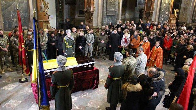 У Львові вшанували пам'ять загиблого під Іловайськом бійця