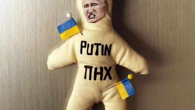 Ляльку-вуду з обличчям Путіна хочуть запустити у масове виробництво