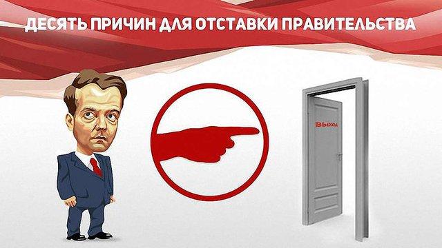 Російські комуністи проведуть «Марш порожніх баняків» з вимогою відставки уряду